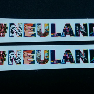 #NEULAND Sticker